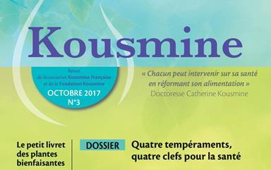 Revue AKF & Fondation n°3 (Octobre 2017)