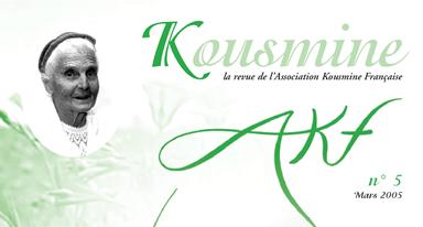 Revue AKF n°5 (Mars 2005)