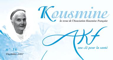 Reveue AKF n°16 (Décembre 2007)