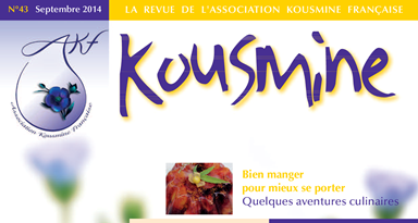 Revue AKF n°43 (Septembre 2014)